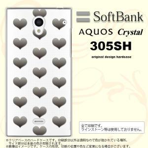 305SH スマホケース AQUOS CRYSTAL 305SH カバー アクオス クリスタル ハート グレー nk-305sh-016|nk117