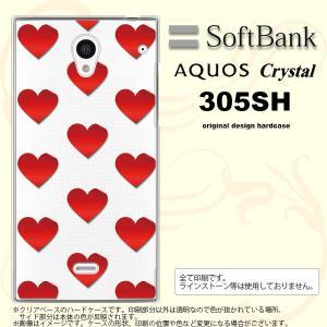 305SH スマホケース AQUOS CRYSTAL 305SH カバー アクオス クリスタル ハート 赤 nk-305sh-017|nk117