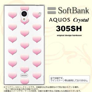 305SH スマホケース AQUOS CRYSTAL 305SH カバー アクオス クリスタル ハート ピンク nk-305sh-018|nk117