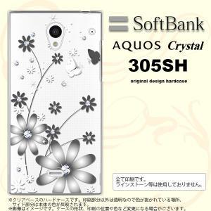 305SH スマホケース AQUOS CRYSTAL 305SH カバー アクオス クリスタル 花柄・ガーベラ グレー nk-305sh-071|nk117