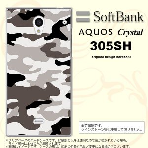 305SH スマホケース AQUOS CRYSTAL 305SH カバー アクオス クリスタル 迷彩A グレーA nk-305sh-1145|nk117