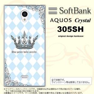305SH スマホケース AQUOS CRYSTAL 305SH カバー アクオス クリスタル 王冠 青 nk-305sh-1452|nk117
