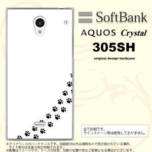 305SH スマホケース AQUOS CRYSTAL 305SH カバー アクオス クリスタル 猫(足跡) 白×黒 nk-305sh-424|nk117