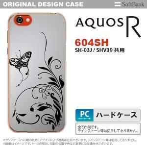 スマホケース AQUOS R 604SH カバー アクオス ...