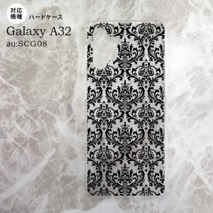 SCG08 Galaxy A32 ケース ハードケース ダマスク B クリア 黒 nk-a32-1026|nk117