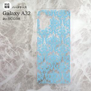 SCG08 Galaxy A32 ケース ハードケース ダマスク B クリア 水色 nk-a32-1027|nk117
