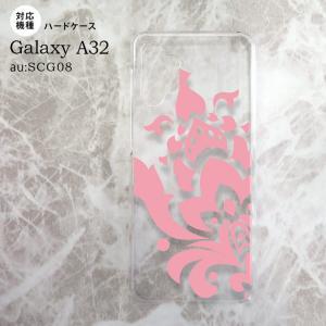 SCG08 Galaxy A32 ケース ハードケース ダマスク C ピンク nk-a32-1028|nk117