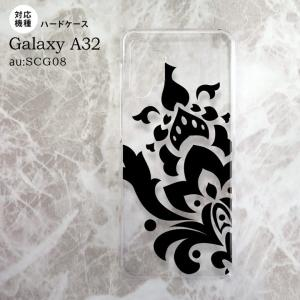 SCG08 Galaxy A32 ケース ハードケース ダマスク C 黒 nk-a32-1029|nk117