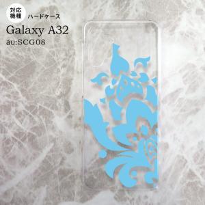 SCG08 Galaxy A32 ケース ハードケース ダマスク C 水色 nk-a32-1030|nk117