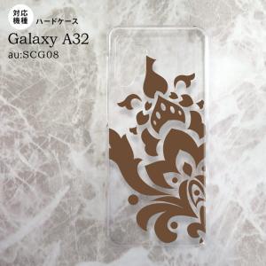 SCG08 Galaxy A32 ケース ハードケース ダマスク C 茶 nk-a32-1031|nk117