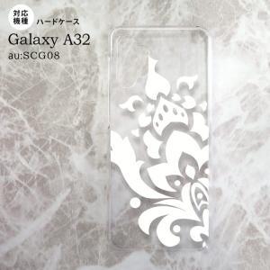 SCG08 Galaxy A32 ケース ハードケース ダマスク C 白 nk-a32-1032|nk117