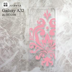 SCG08 Galaxy A32 ケース ハードケース ダマスク D ピンク nk-a32-1033|nk117
