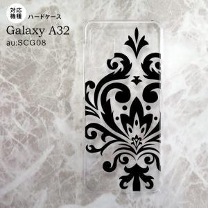 SCG08 Galaxy A32 ケース ハードケース ダマスク D 黒 nk-a32-1034|nk117