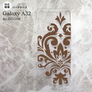 SCG08 Galaxy A32 ケース ハードケース ダマスク D 茶 nk-a32-1036|nk117