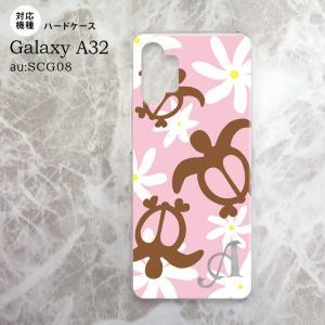 SCG08 Galaxy A32 ケース ハードケース ホヌ ティアレ ピンク +アルファベット nk-a32-1080i|nk117