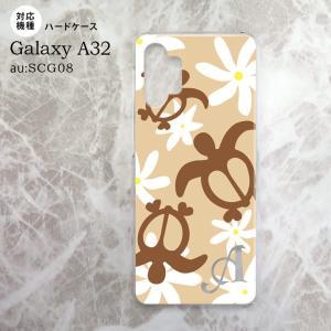 SCG08 Galaxy A32 ケース ハードケース ホヌ ティアレ ベージュ +アルファベット nk-a32-1081i|nk117