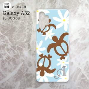 SCG08 Galaxy A32 ケース ハードケース ホヌ ティアレ 水色 +アルファベット nk-a32-1082i|nk117