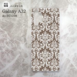 SCG08 Galaxy A32 ケース ハードケース ダマスク A 茶 白 nk-a32-457|nk117