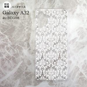 SCG08 Galaxy A32 ケース ハードケース ダマスク A クリア 白 nk-a32-458|nk117