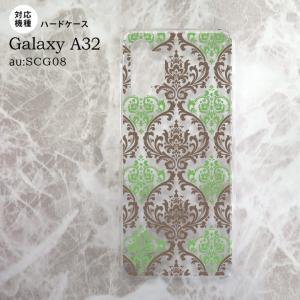 SCG08 Galaxy A32 ケース ハードケース ダマスク A クリア 茶 緑 nk-a32-459|nk117