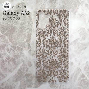 SCG08 Galaxy A32 ケース ハードケース ダマスク A クリア 茶 nk-a32-461|nk117