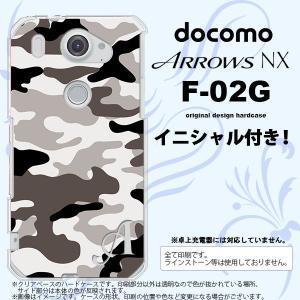 F02G スマホケース ARROWS NX カバー アローズ NX イニシャル 迷彩A グレーA nk-f02g-1145ini|nk117