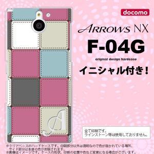 F04G スマホケース ARROWS NX カバー アローズ NX イニシャル パッチワーク風 ミックスB nk-f04g-1672ini nk117