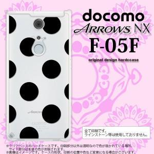 F05F スマホカバー ARROWS NX F-05F ケース アローズ NX ドット・水玉 黒 nk-f05f-001|nk117