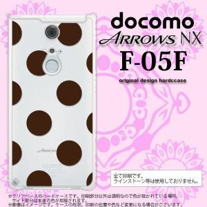 F05F スマホカバー ARROWS NX F-05F ケース アローズ NX ドット・水玉 茶 nk-f05f-002|nk117