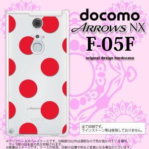 F05F スマホカバー ARROWS NX F-05F ケース アローズ NX ドット・水玉 赤 nk-f05f-003|nk117