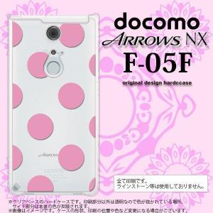 F05F スマホカバー ARROWS NX F-05F ケース アローズ NX ドット・水玉 ピンク nk-f05f-004|nk117