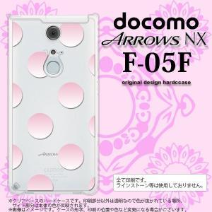 F05F スマホカバー ARROWS NX F-05F ケース アローズ NX ドット・水玉 ピンク nk-f05f-005|nk117