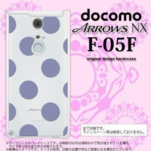 F05F スマホカバー ARROWS NX F-05F ケース アローズ NX ドット・水玉 紫 nk-f05f-007|nk117