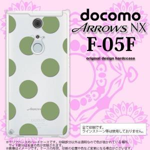 F05F スマホカバー ARROWS NX F-05F ケース アローズ NX ドット・水玉 緑 nk-f05f-008|nk117