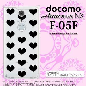 F05F スマホカバー ARROWS NX F-05F ケース アローズ NX ハート 黒 nk-f05f-015|nk117