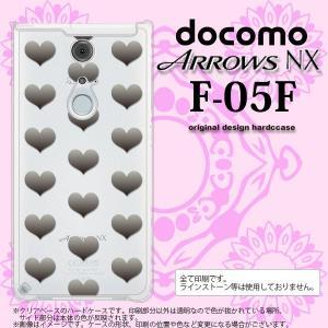 F05F スマホカバー ARROWS NX F-05F ケース アローズ NX ハート グレー nk-f05f-016|nk117