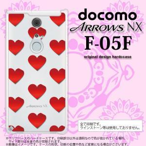 F05F スマホカバー ARROWS NX F-05F ケース アローズ NX ハート 赤 nk-f05f-017|nk117