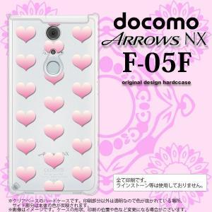 F05F スマホカバー ARROWS NX F-05F ケース アローズ NX ハート ピンク nk-f05f-018|nk117