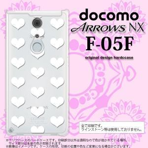 F05F スマホカバー ARROWS NX F-05F ケース アローズ NX ハート 白 nk-f05f-019|nk117