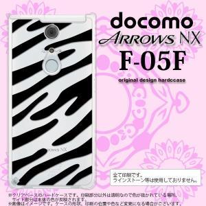 F05F スマホカバー ARROWS NX F-05F ケース アローズ NX ゼブラ 黒 nk-f05f-021|nk117