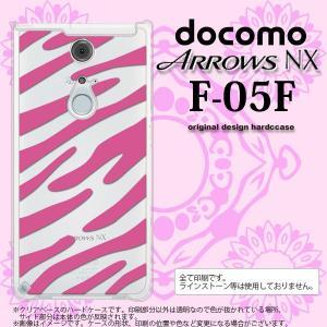 F05F スマホカバー ARROWS NX F-05F ケース アローズ NX ゼブラ ピンク nk-f05f-022|nk117