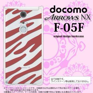 F05F スマホカバー ARROWS NX F-05F ケース アローズ NX ゼブラ 赤 nk-f05f-023|nk117