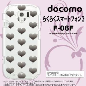 F06F スマホカバー らくらくスマートフォン3 F-06F ケース ハート グレー nk-f06f-016|nk117