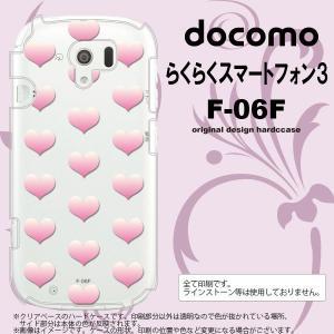 F06F スマホカバー らくらくスマートフォン3 F-06F ケース ハート ピンク nk-f06f-018|nk117