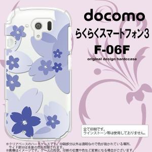 F06F スマホカバー らくらくスマートフォン3 F-06F ケース 花柄・サクラ 青 nk-f06f-059|nk117