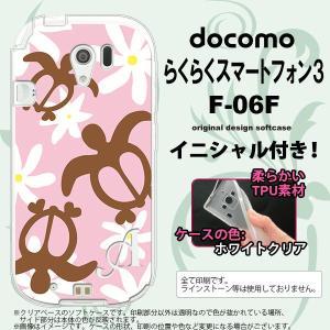 F06F スマホケース らくらくスマートフォン3 カバー らくらくスマートフォン3 ソフトケース イニシャル ホヌ ティアレ ピンク nk-f06f-tp1080ini|nk117