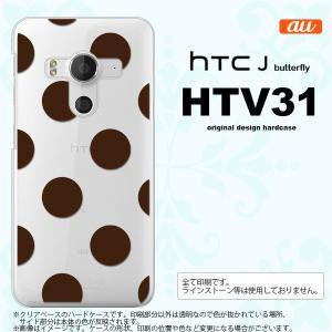 HTV31 スマホケース HTC J butterfly HTV31 カバー HTC J バタフライ ドット・水玉 茶 nk-htv31-002|nk117