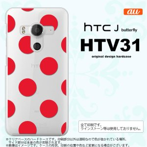 HTV31 スマホケース HTC J butterfly HTV31 カバー HTC J バタフライ ドット・水玉 赤 nk-htv31-003|nk117