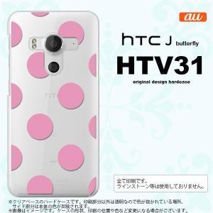 HTV31 スマホケース HTC J butterfly HTV31 カバー HTC J バタフライ ドット・水玉 ピンク nk-htv31-004|nk117