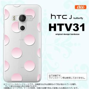 HTV31 スマホケース HTC J butterfly HTV31 カバー HTC J バタフライ ドット・水玉 ピンク nk-htv31-005|nk117